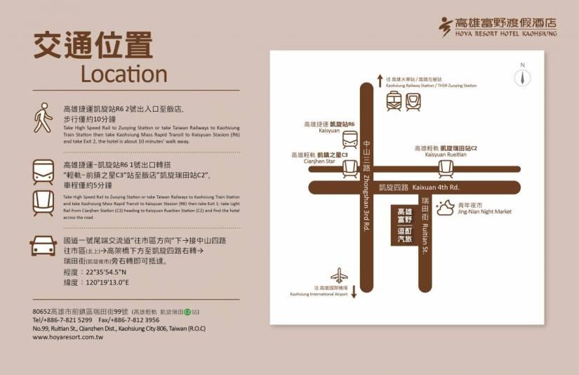 簡易交通地圖-01
